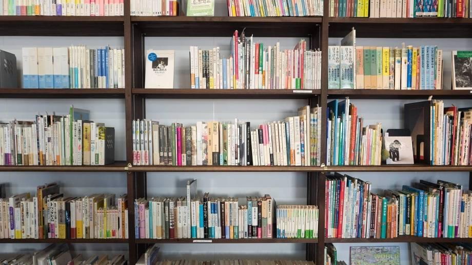 foto bibliotheek